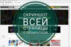 Перенесу сайт на другой хостинг, домен 29 - kwork.ru
