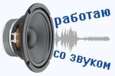 Монтаж из нескольких файлов 3 - kwork.ru