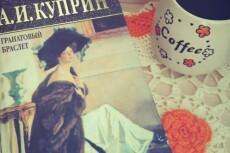 Качественно и быстро сделаю рерайт 24 - kwork.ru