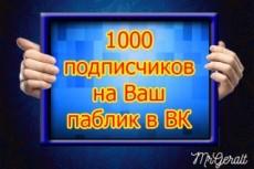 Добавлю 5000+ качественных просмотров в YouTube + Бонус 150 лайков 23 - kwork.ru