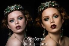 Сделаю шапку или аватар для YouTube канала 16 - kwork.ru