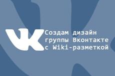 Дизайн макета листовки или флаера в векторе 29 - kwork.ru