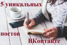Придумаю название и слоган для компании, продукта или имя для сайта 3 - kwork.ru