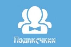 Скопирую понравившийся вам Landing Page 6 - kwork.ru