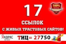 100 шаблонов оформления вирусных постов в соц сетях 18 - kwork.ru