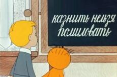 Редактирование и корректура текстов любой тематики 12 - kwork.ru