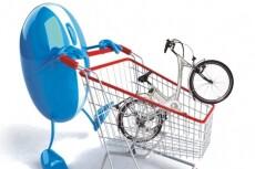 Описание товаров для интернет-магазинов 15 - kwork.ru