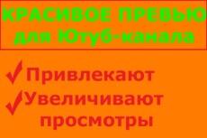 Красивый и цепляющий логотип для Вашего бизнеса 24 - kwork.ru