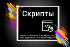 Напишу/модифицирую/исправлю скрипт на Python 22 - kwork.ru