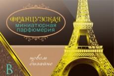 Создам качественный логотип 15 - kwork.ru