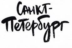 Поздравительная открытка с иллюстрацией 26 - kwork.ru
