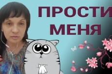 Переведу звук из видео в аудио файл 4 - kwork.ru