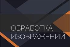 Дизайн двусторонней визитки 28 - kwork.ru