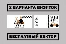 Нарисую иллюстрацию 42 - kwork.ru