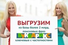 Перенесу лендинг на Платформу LP 19 - kwork.ru