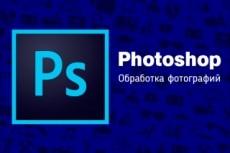 Монтаж видео для соц. сетей и праздников 16 - kwork.ru