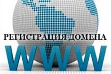 Разработаю качественный логотип для Вашего сайта 6 - kwork.ru