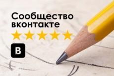 Баннер для любой соцсети 15 - kwork.ru