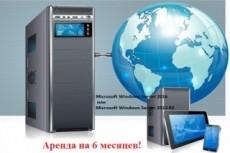 Перенесу сайт на другой хостинг / домен 45 - kwork.ru