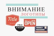 Дизайн веб страниц. Разработка макета 7 - kwork.ru