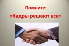 Резюме и вакансии 20 - kwork.ru