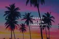 Дизайн брошюры 26 - kwork.ru