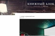 Напишу уникальную статью 4 - kwork.ru