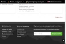 SEO WP - Online Marketing, SEO - Wordpress шаблон 13 - kwork.ru