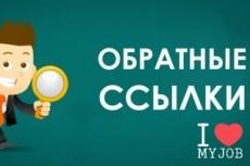 Скорая помощь для ваших сайтов - Wordpress, Joomla, DLE 17 - kwork.ru