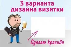 8 вариантов Вашего логотипа. Красиво, ярко, убедительно 19 - kwork.ru
