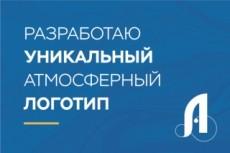 Доработка дизайна страницы сайта 35 - kwork.ru