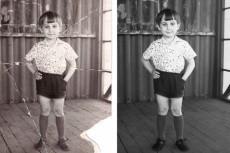 Оптимизация изображений 3 - kwork.ru