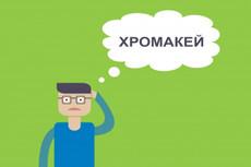 Сделаю живые обои на iPhone 11 - kwork.ru