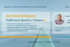 нарисую логотип 11 - kwork.ru