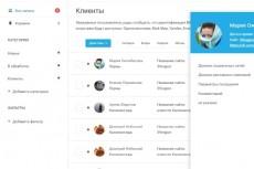 Продаю СМИ 39region.info Открытие собственного бизнеса в своем городе 4 - kwork.ru