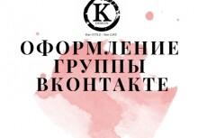Сделаю качественную обложку вашей книги работаю НА результат 21 - kwork.ru