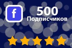 Сделаю рерайт текста 8000 знаков 13 - kwork.ru