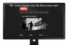 Создам дизайн для мобильного приложения 31 - kwork.ru