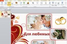 обработаю фото в стиле распада 9 - kwork.ru