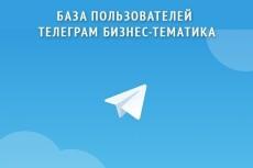 Парсинг Яндекс Карт  - отчет в csv адреса,телефоны, email организаций 16 - kwork.ru