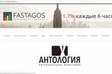 Установка социальных кнопок на сайт 5 - kwork.ru