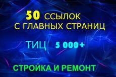 Статейный прогон по 40 сайтам + Бонус 43 - kwork.ru
