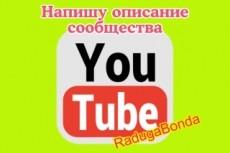 Напишу текст поста для инстаграм 7 - kwork.ru