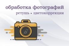 Графическое оформление текстового материала 28 - kwork.ru