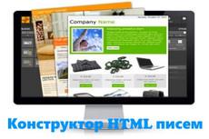 Продам готовый установленный сайт блог - новости на Wordpress 56 - kwork.ru
