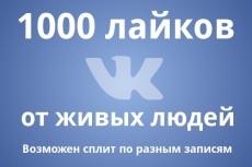 Напишу 3 уникальные статьи по любой тематике 4 - kwork.ru
