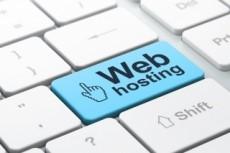 Подберём красивый домен для сайта 17 - kwork.ru