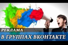 Наберу рукописные формулы в ворде 5 - kwork.ru
