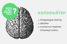 Изумительный перевод 4 - kwork.ru