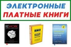 Бизнес на SMM 4.0 - практический тренинг 48 - kwork.ru